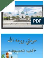 Adab Masjid Tahun 4