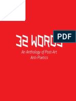 32_Words
