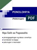 PONOLOHIYA 2014-reviewer.pptx