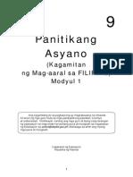Filipino Grade 9 LM Q1