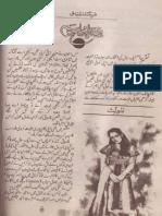 Farhat Ishtiaq Novels List Pdf