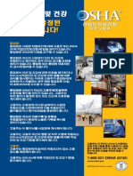OSHA3725_Korean_lorez.pdf