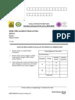 JUJ Pahang 2014 Physics SPM K3 Set B