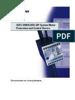 SIMOCODE_RU.pdf