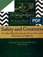 Al-Amnu Wa al-'Ula