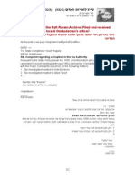 2014-09-02 Missing in the Rafi Rotem Archive