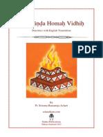 Kushmanda Homa