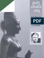 Pracheena Bharata Desa Charithra-d.d.kosambi Parichayam