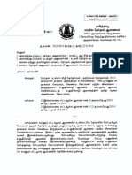 Local Body Election - Tamil Nadu - Candidate Affidavit (Tamil)