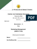 A-1 Marketing Management
