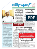 Union Daily 3-9-2014