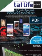 Digital Life Vol 3 Issue (19)
