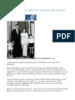 ஒரு தமிழ் தேசிய சமூக ஆர்வலரான என் தந்தை பற்றிய நினைவுக் குறிப்புகள்