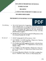 1980 Government Regulation No.25 of 1980 Regarding Amandement to Regulation of the Government No.