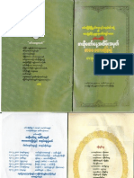 Myanmar Writers Profiles