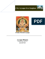 KC Ayyappa Bhajan(English)
