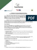 Announcement for Mongolian Film Program Aug182014