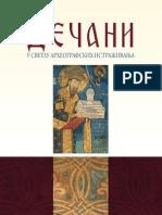 Poređenje hrišćanskih slovenskih imena u dečanskoj oblasti na osnovu turskog popisa iz 1485. godine i dečanskih hrisovulja