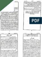 surah yunus Maarifulquran Urdu by Mufti Shafi Usmani Rah