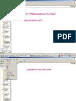 windows_xp_dzoker_znaci