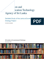 GOSL Integrated EGovernment Strategy