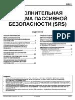 52B_1.pdf