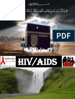 POWER POINT HIV/AIDS 2014  (JUFRI ALFAJRI)