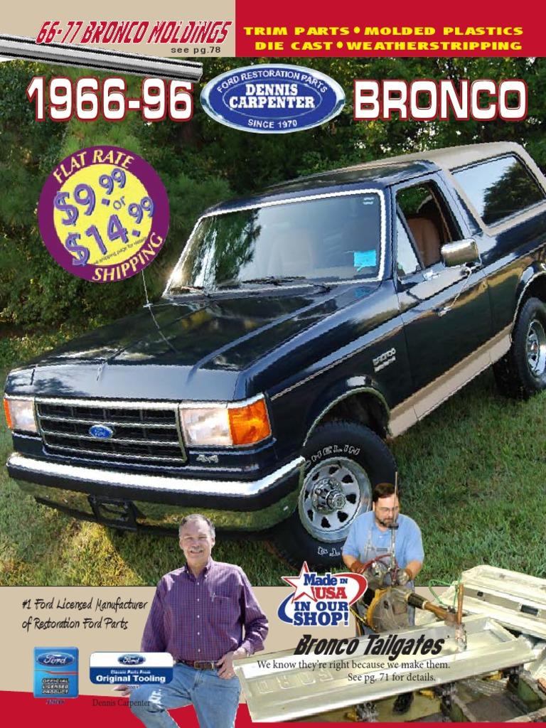 DC 1966-1996 Ford Bronco | Brake | Cargo
