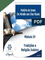 historiadeisraelaula44festadostabernculosmododecompatibilidade-120205084911-phpapp01