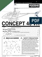Concept46VR (1)