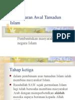 Tamadun Islam Chapter 13