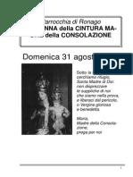 2003 08 Ronago 03