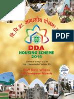 DDA 2014 Flat Scheme Brochure