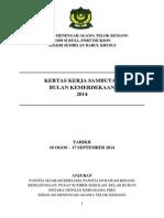 Kertas Kerja PELANCARAN Merdeka Waie 2014