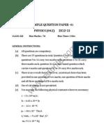 Class 12 Cbse Physics Sample Paper 2013 Model 2