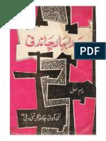 Sada Bahar Chandani Afsanay Ram Lal Dehli 1986