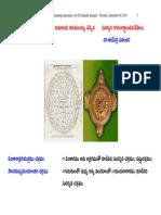 Tallapaka Tirumalacharyulu Sudarshana Ragada Meanings &Greatness 04092014