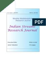 research paper tqm