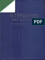 narkotik kal translation