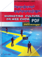 26_Mgpawtun_MarketingCulture