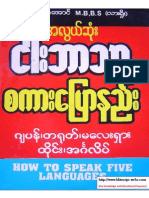 Five Languages(Www.zwmnna.com)