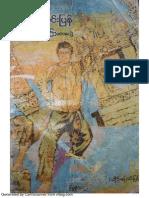 Thaing Byaung Byan Volume 1(Www.zwmnna.com)