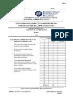 Trial SBP 2014 SPM Matematik Tambahan K1 K2 Dan Skema