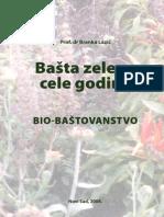 Basta Zelene Cele Godine Kompletna Knjiga