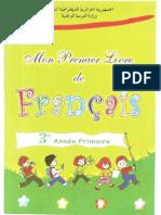 Le Nouveau Manuel de Français – 3°A.P. 2014/2015
