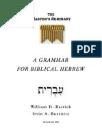 Barrick and Busenitz - Hebrew Grammar