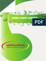 8Arabic Short Cours Language En