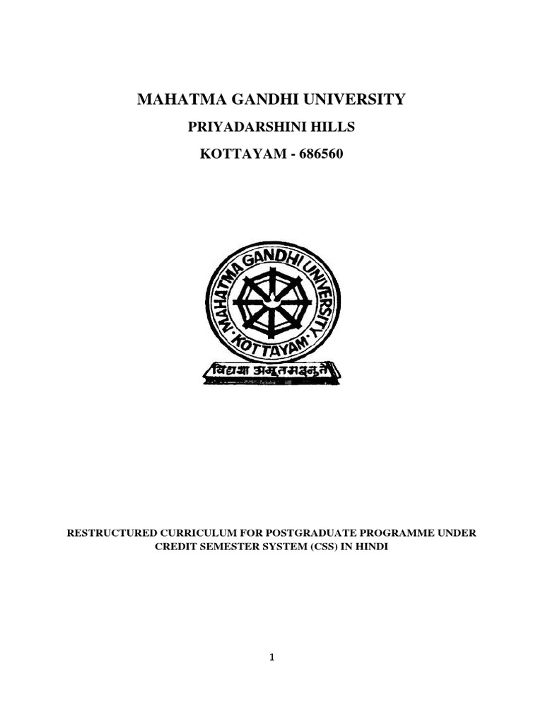 syllabus mahatmagandhi university ma hin