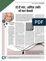 Patna Panchayatnama Panchayatnama Page 6