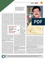 Patna---Panchayatnama---Panchayatnama-page-7====
